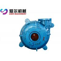 6/4E AH Slurry Pump Heavy Duty For Mining Interchangable With Warman Slurry Pump Manufactures