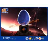 Egg Shape 9D VR Cinema Interactive Virtual Reality Game System Electric Cylinder Manufactures