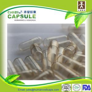 China Halal hard gelatin empty capsules,muslim medicine capsules,hard vacant capsule on sale