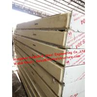Classic Cold Room Building Material Sandwich PU Refrigeration Panel For Walk In Cold Storage 1150mm