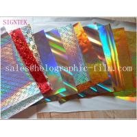 Printable sealess rainbow laminated & transfer Holographic paper board Manufactures