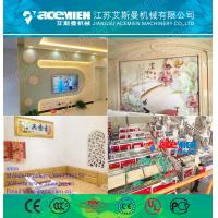 PVC WPC Wall Panel Board Production Line/Making Machinery Manufactures