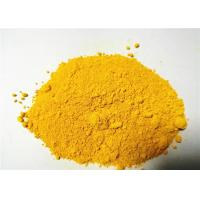 High Temperature Solvent Yellow Dye , Solvent Yellow 147 With 0.14% Volatile Manufactures