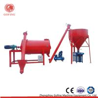 China Simple Stucco Lime Sand Plaster Dry Mortar Mixer Machine Low Energy Consumption on sale