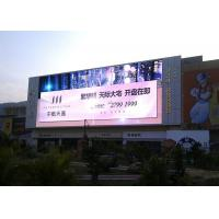 Big Flat Screen Outdoor Fixed LED Display For School 0.66mm Pixel Pitch Manufactures