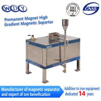Strong Handling Capacity Permanent High Gradient Magnetic Field With Easy Maintenance Manufactures