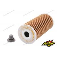 China 12 Months Warranty Car Engine Filter , Auto Oil Filter 263202F100  For HYUNDAI ix35 2009 on sale