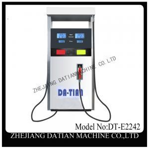 Aferican petrol station use  220V double dispenser pump Manufactures
