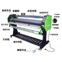 1.6m Full Automatic Hot and Cold Laminator Manufactures