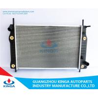 Small Aluminum Radiator Aluminum Racing Radiator Hard Brazing Manufactures