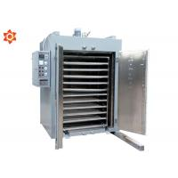 Mini Gas Solar Industrial Food Dehydrator Non Electric Stable Performance Manufactures
