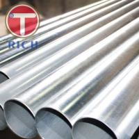 JIS G 3452 SGP Carbon Steel Structural Tubing For Ordinary Pipe OD 5 - 420 mm Manufactures