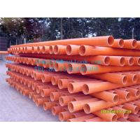 China Orange CPVC PIPE   CPVC cable pipe on sale