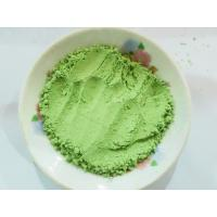 Premium Organic Barley seedling Powder JAS certified Good in Color Factory Direct Sale Manufactures