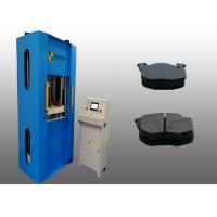 High Precision Powder Metallurgy Press Machine Safety High Frequency Hitting Manufactures