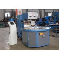 China Full automatic(microcomputer) rotary high frequency plastic welding machine(radiofrequency) on sale