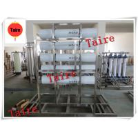 China mineral water treatment machine for sale