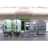 China PLC Control Reverse Osmosis Water Purification Machine Customized Design for sale