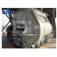 China Miniature Twin Shaft Dry Mortar Mixer With Paddle Structure CE ISO SGS Approved on sale