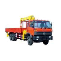 China QYS-8IIIA telescopic truck-mounted crane with Max. 8 tons lifting capacity on sale