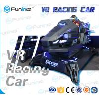 1 Seat 1.1KW VR Driving Simulator 5 Games For Teenagers / Kids 550KG Weight Manufactures