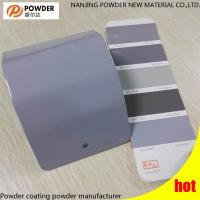 Reliable Antimicrobial Powder Coating , Food Grade Powder Coating PaiFor Refrigerators Manufactures