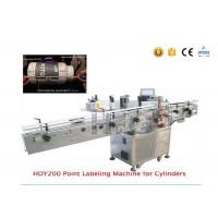China CE Automatic Label Applicator Machine on sale