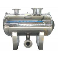 China High Pressure Stainless Steel Storage Tank Water Supply Centrifugal Pump on sale