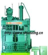 Hydraulic Pressure Packing Machine Manufactures