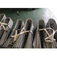 China Pickling Surface Stainless Steel Boiler Tubes High Temperature Resistant on sale