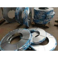Cold Rolled 2B BA 2D Stainless Steel Metal Strips ASTM GB JIS Standard 201 304 316L 409L 430 Manufactures