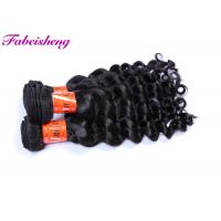 Buy cheap Natural Color Remy Virgin Indian Hair Bundles Raw Unprocessed Full Cuticle from wholesalers