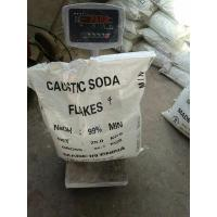 Buy cheap Caustic Soda with Flake and Pearls from wholesalers