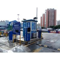 China Thermal Paper Parking Pass Ticket Dispenser System / Car Parking Ticket Payment System on sale