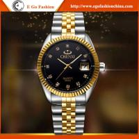 Luxury Wristwatches for Women Female Watch Christmas Happy New Year Gift Watches for Women Manufactures