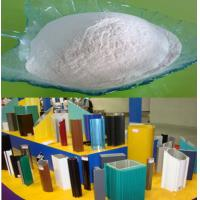 Multi Color Custom Powder Coating Used In Construction Aluminum Profile Manufactures