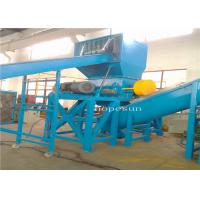 Waste Plastic Recycling Washing Machine For Indoor Decoration Film 300 Kg/Hr Manufactures