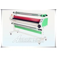 Quality Audley Professional Auto Single Side Cold Laminator (ADL-1600C) for sale