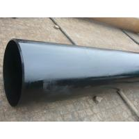 Hot Rolled Marine Steel Products Seamless Carbon Steel Pipe For Electric Industrial Manufactures