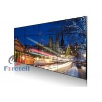 China HDMI Media Player 46 Inch LCD Video Wall System Multiple Inputs And Outputs on sale