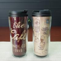 Promotional Cups Pp Bpa Free Reusable Personalized Kids Mugs SGS Manufactures