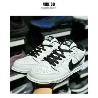 Nike dunk sb male sport shoes athletic shox sneaker Manufactures