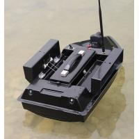 China HYZ70 small boat rc fishing boat on sale