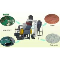 China Multiple Blades Design PCB Board Recycling Machine Stable Working E Waste Shredder on sale