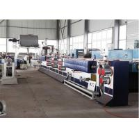 Cotton Pet Strap Making Machine / Automatic Strapping Machine 60-200kg/H Manufactures