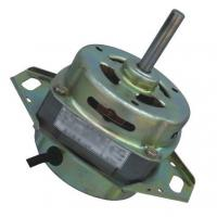 New 160W copper mix aluminum wire electric motor Manufactures