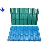 China Asa Coated Pvc Resin Long Span 30 Years Life Time Roof Sheet , Pvc Corrugated Roofing Sheets on sale
