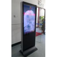 MP3 WMA AVI 46 inch LCD Digital Signage Display Screen USB / Network Manufactures