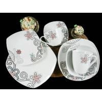 China china cheap price 20pcs decal porcelain dinnerware set from GUANGXI manufacturer &factory on sale