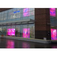 Quality P4.81 Full Color Transparent LED Screen LED Glass High Definition Indoor LED for sale